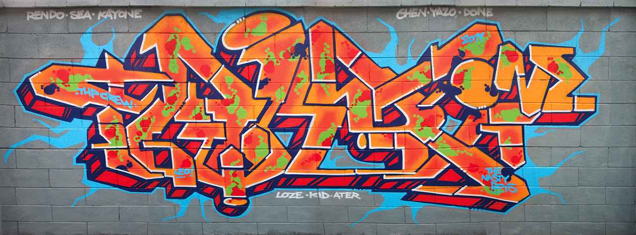 Airone - Lecco Street View 2011